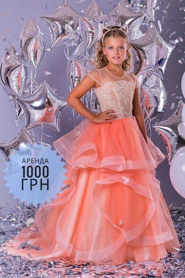 e914cb5f24fd405 Купить нарядное пышное платье для девочки Diary персикового цвета ...